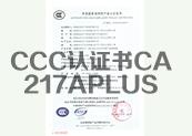 CCC认证证书CA-217APLUS